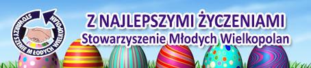 Wesołych świąt życzy - Stowarzyszenie Młodych Wielkopolan